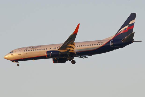 Самолёт из Москвы экстренно сядет в Краснодаре