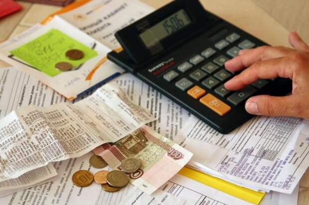 Названы три законных способа в два раза уменьшить коммунальные платежи