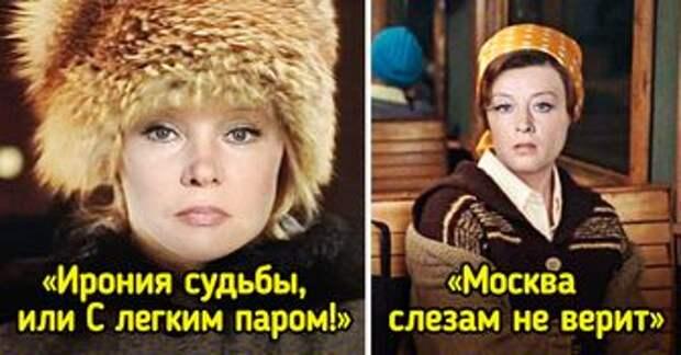 11 культовых советских картин, в которых могли сыграть совсем другие актеры