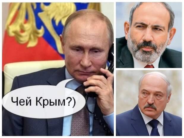 Чей  Крым?