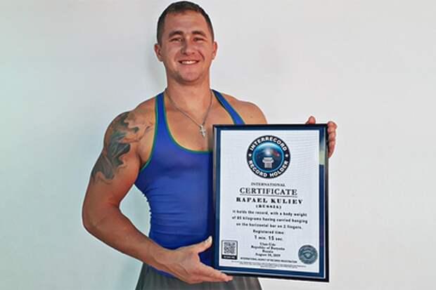 Бурятский спортсмен установил мировой рекорд одной левой
