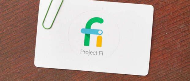 Google выпустит недорогой смартфон для Project Fi