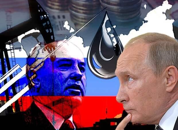 """""""Мир с СССР и правда был бы лучше, но ответственность за распад несёт именно Горбачёв"""""""