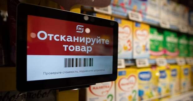 Издатели пожаловались на отказ «Магнита» от традиционных полок с прессой