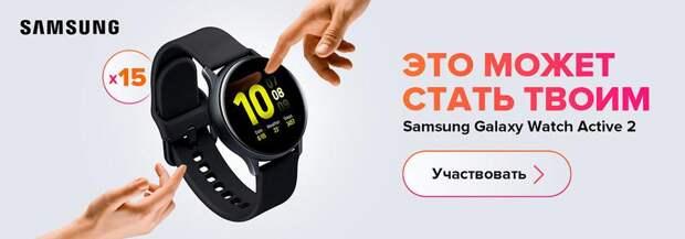 [на правах рекламы] 7 причин купить Samsung в Цитрусе