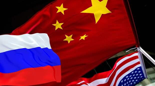 США-Россия-Китай: пример равного неравенства сторон