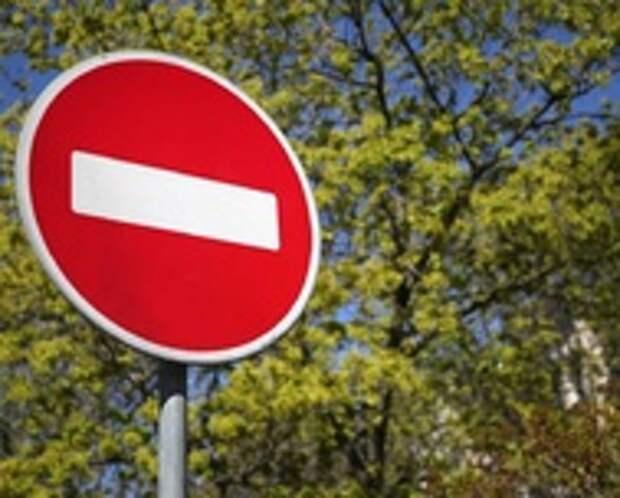Власти Симферополя временно запретили парковать автомобили на одной из улиц города