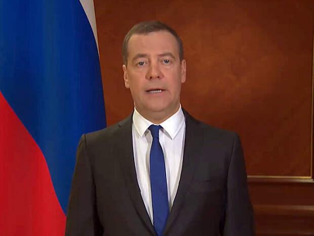 Медведев: Россия и США вернулись в эпоху холодной войны