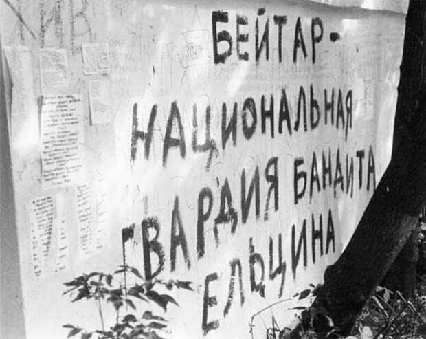 Уроки Чёрного октября. Как в России на 2,5 месяца установилась фашистская диктатура