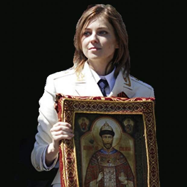 СМИ уличили правоверную Поклонскую в утайке доходов мужа
