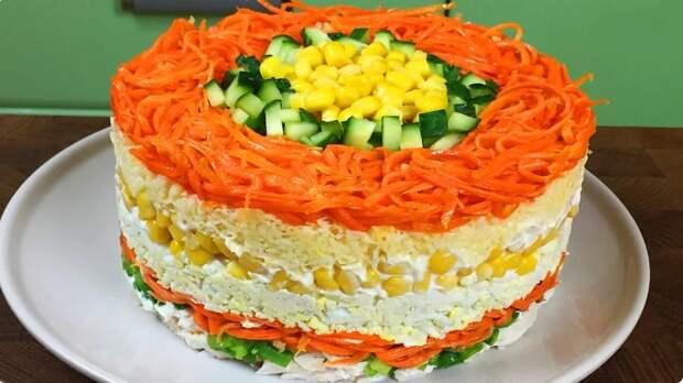 Гостям так понравился этот салат, что попросили приготовить и на Новый Год