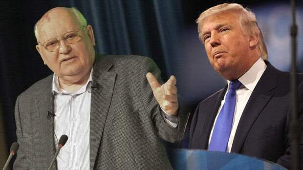 Горбачев осудил Трампа за выход из договора о РСМД