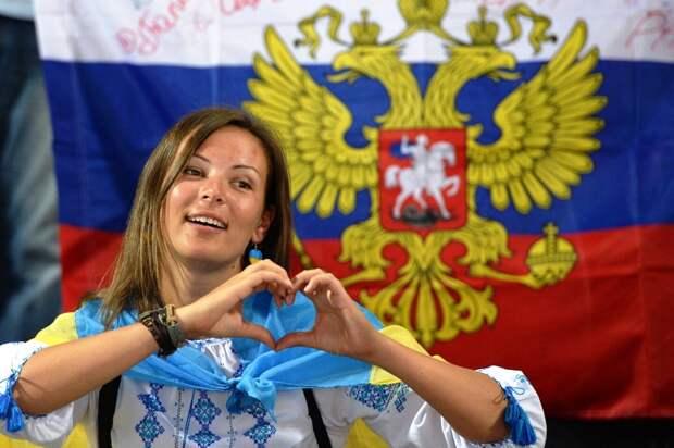 Украина и Россия.jpg