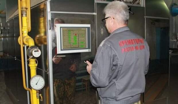 Увольнение директора крематория вРостове связали скриминальной «крышей»