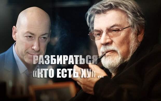 «Оказалось, что я сволочь»: Ширвиндт пояснил украинцу Гордону, «чей Крым?»