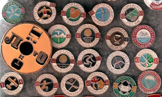 «Спортлото» для спортивных побед: почему легендарная игра была так популярна вСоветском Союзе