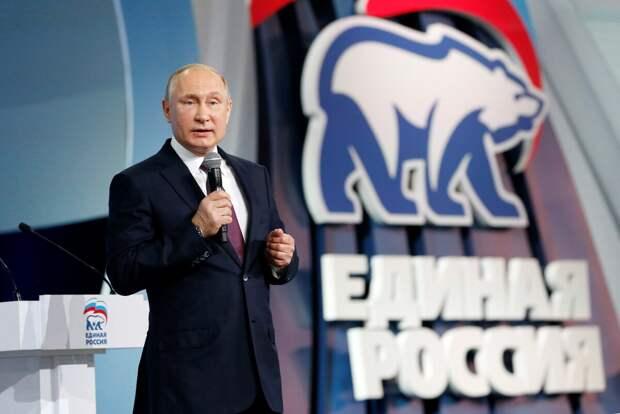 """Законы, которые """"Единая Россия"""" не захотела принимать."""
