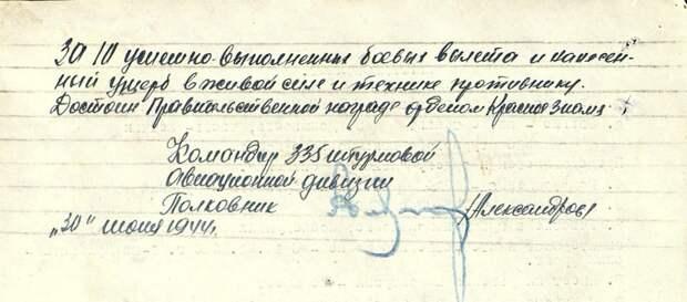 Про актеров на войне и их наградные листы. Владимир Гуляев