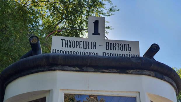 Памятник трамваю в Волгограде