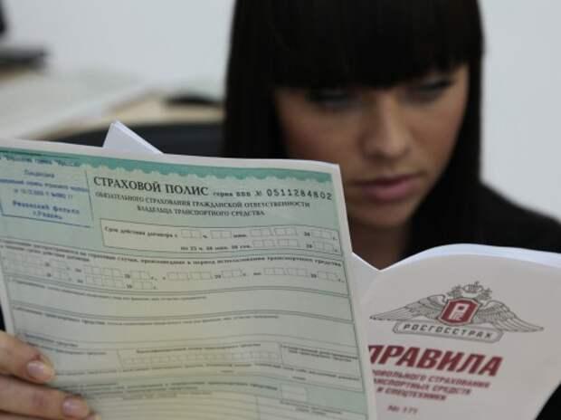 ФАС признала сговор страховых компаний по продаже ОСАГО