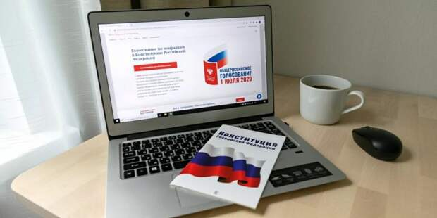 Явка на электронное голосование достигла 90% Фото: mos.ru