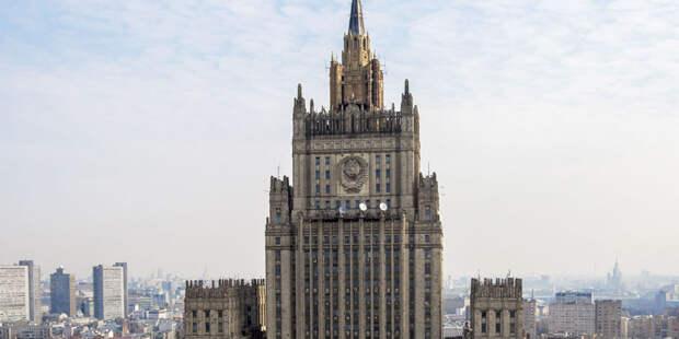 В МИД прокомментировали решение РФ по Договору по открытому небу