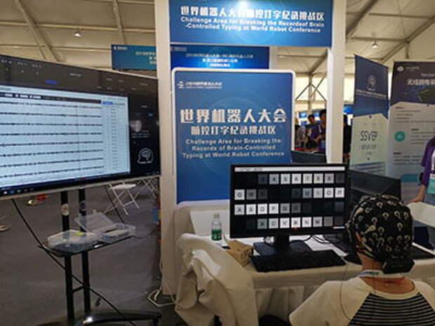 Китаец установили рекорд по набору текста без рук