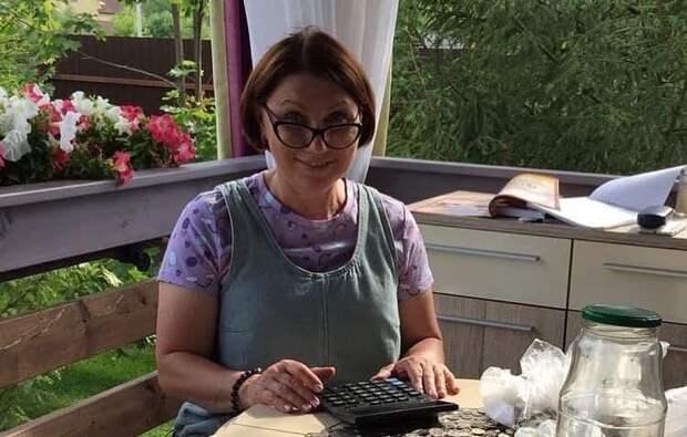 Роза Сябитова пожаловалась на дискомфорт после увеличения бюста