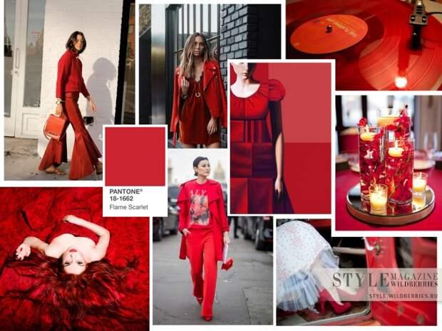 Модные оттенки красного в осеннем сезоне 2017