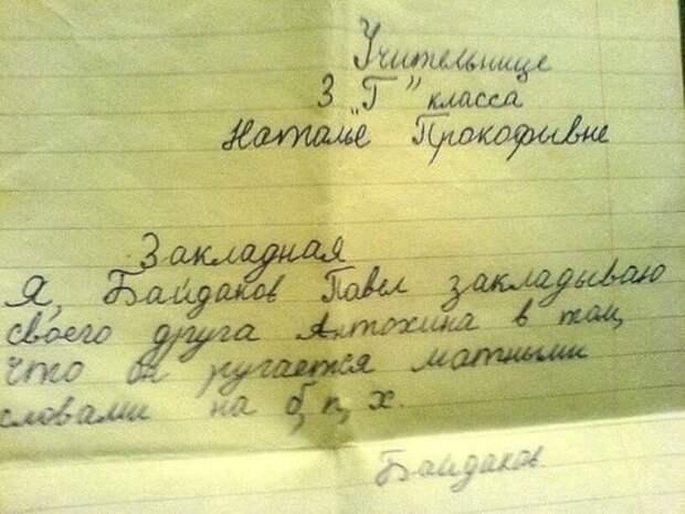 Было видно, что резюме Яше помогала писать бабушка...