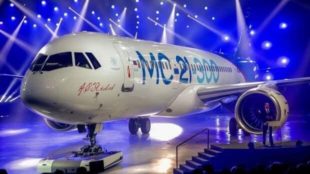 Пока на МС-21 используются двигатели фирмы Pratt & Whitney