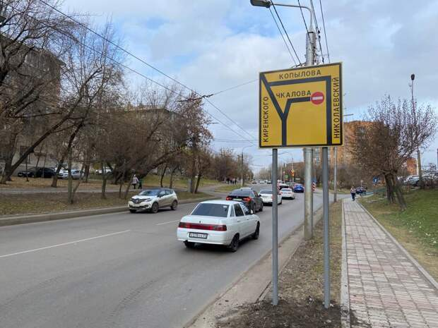 В Красноярске начались работы по строительству новой дорожной развязки в районе Николаевского моста