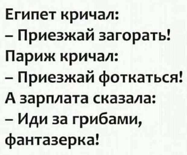 В мое детство все школьники знали, что адмирала Крузенштерна звали Иван Федорович...