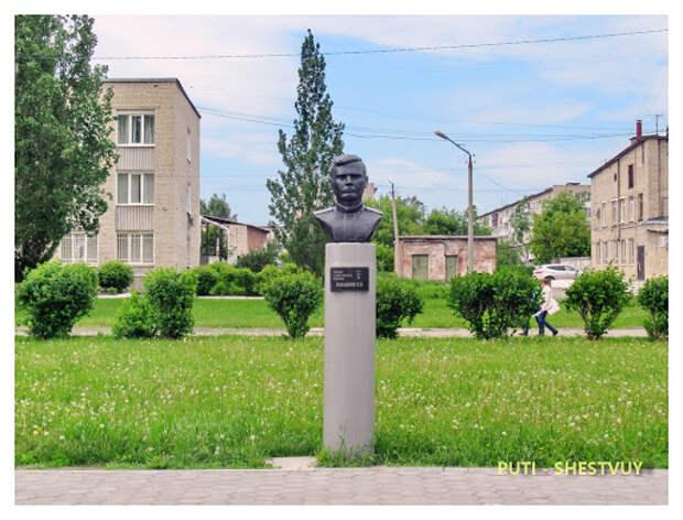 Бульвар Победы в Ирбите » PUTI-shestvuy
