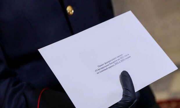 Больные законы: В Госдуме не осталось депутатов