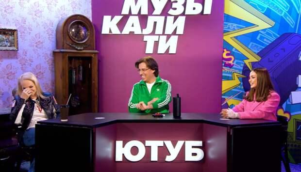 Лариса Долина в пух и прах разнесла «поющих блогеров» на шоу Максима Галкина