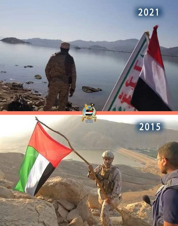 Иран призвал Саудовскую Аравию покончить с войной в Йемене
