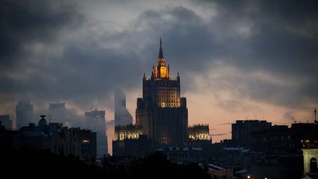В МИД РФ отреагировали на отказ ОБСЕ направлять наблюдателей на выборы в Госдуму