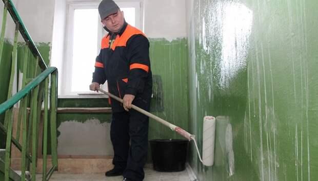 УК Подольска приступила к ремонту подъездов в одном из домов на улице Давыдова