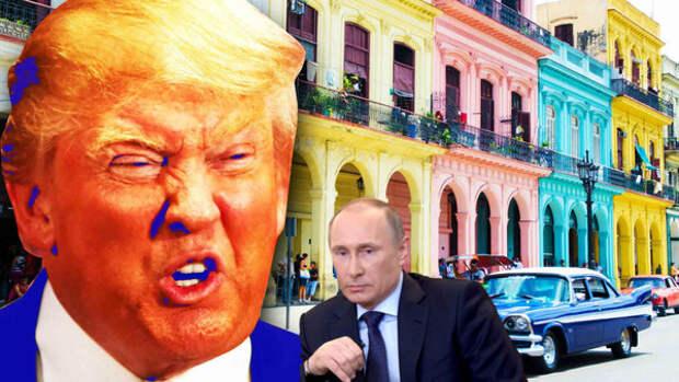 Как 22 июля Россия навсегда потеряла Кубу