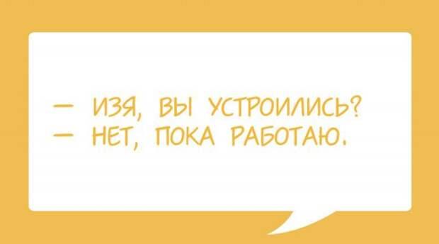 СМЕХОТЕРАПИЯ. Только в Одессе
