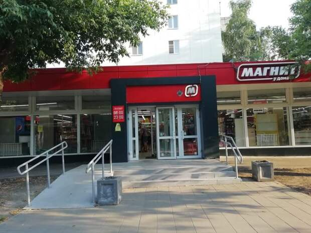 Вход в магазин на 6-й Кожуховской приспособили для маломобильных граждан