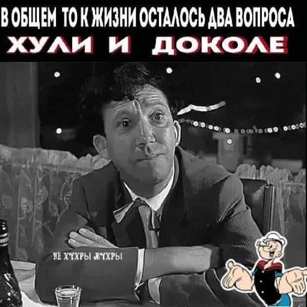 В Одессе на вокзале по перрону ходит мужик и монотонно бубнит...