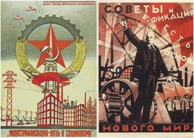 Индустриализация требовала новых технологий, который у СССР не было.