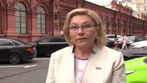 Депутат Елена Драпеко расскажет о новых социальных льготах в медиацентре «Патриот»