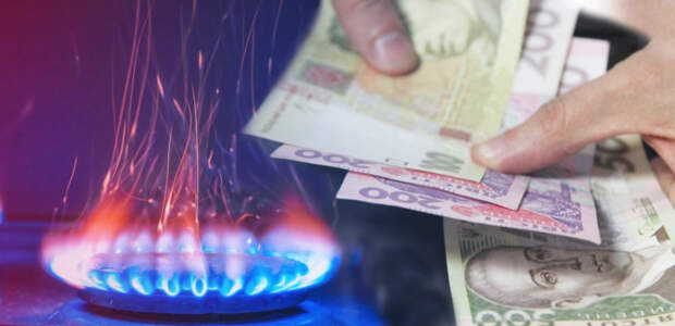 """""""Тарифы на газ - это афера века"""": Украинский политик раскрыл причину пугающих платёжек"""