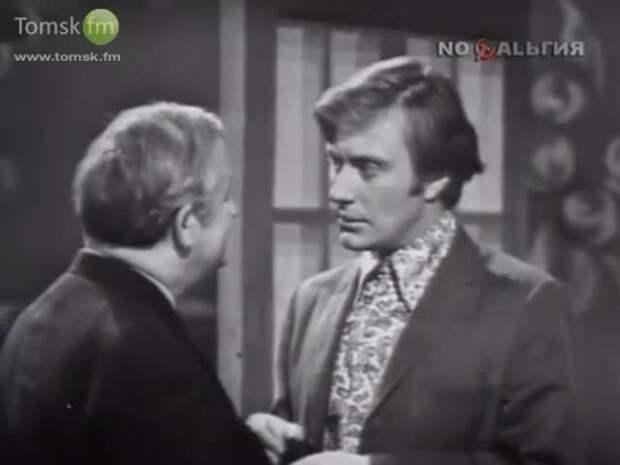 """""""Недостаток времени"""" (1971)"""
