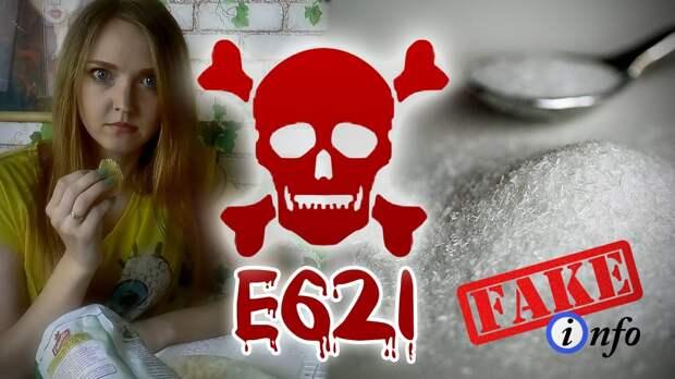 Заменитель вкуса вкусный Е261