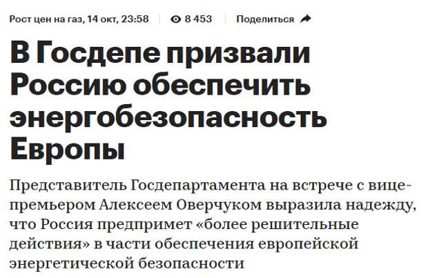 Россия помоги, но не забывай - ты всё равно плохая