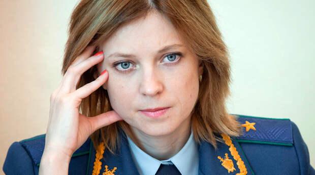 Наталья Поклонская. фото из Яндекс.Картинки